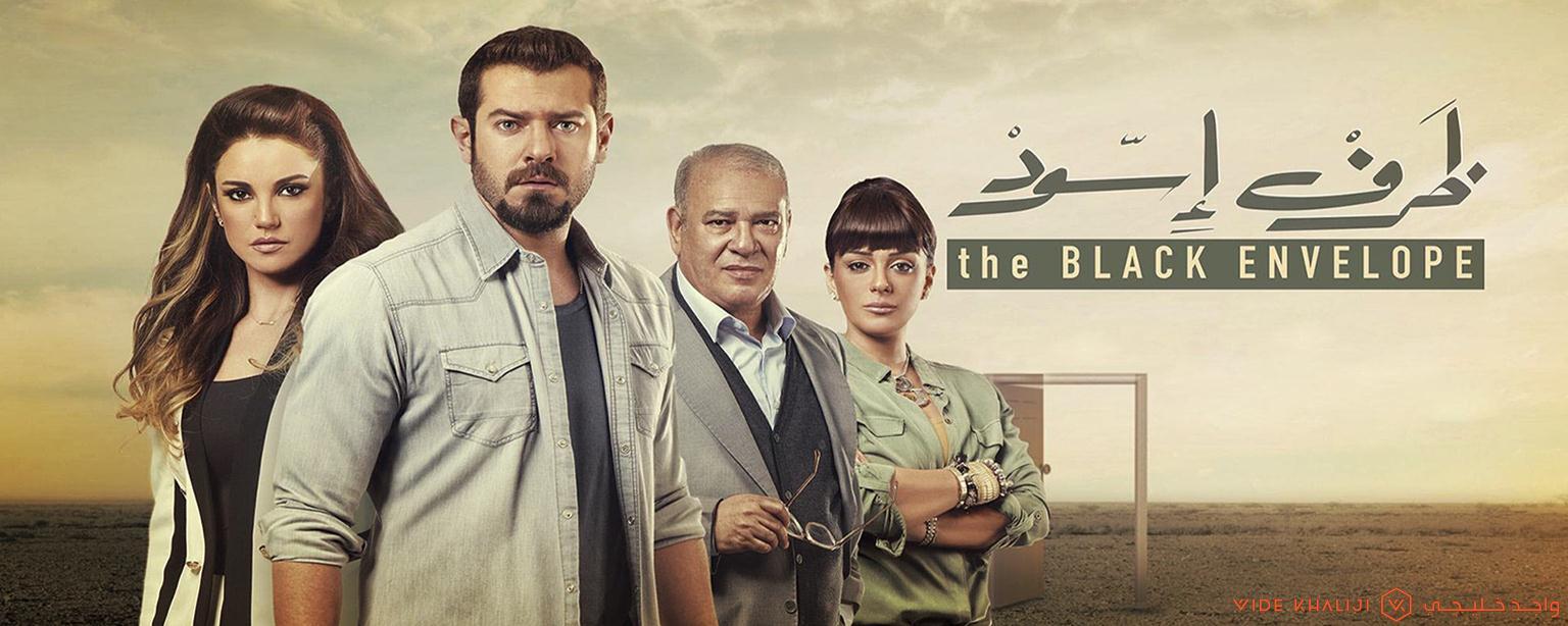 أربع مسلسلات عربية عليك متابعتها على ستارز بلاي