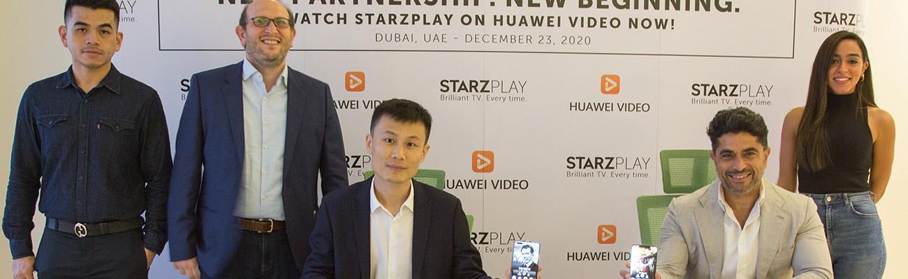 """STARZPLAY توقع اتفاقية جديدة مع """"هواوي"""" لتوفير العملاء بالقيمة المجزية والمحتوى المتميز"""