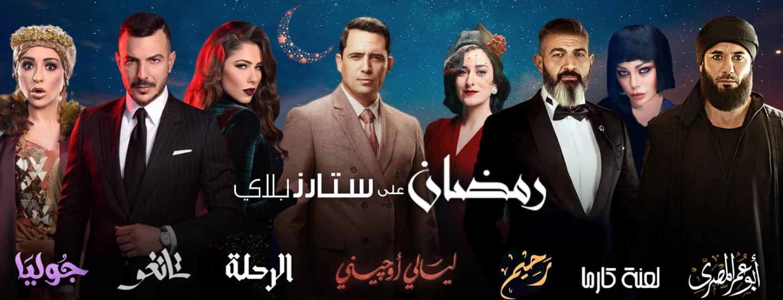 7 Ramadan Shows to Watch on STARZPLAY