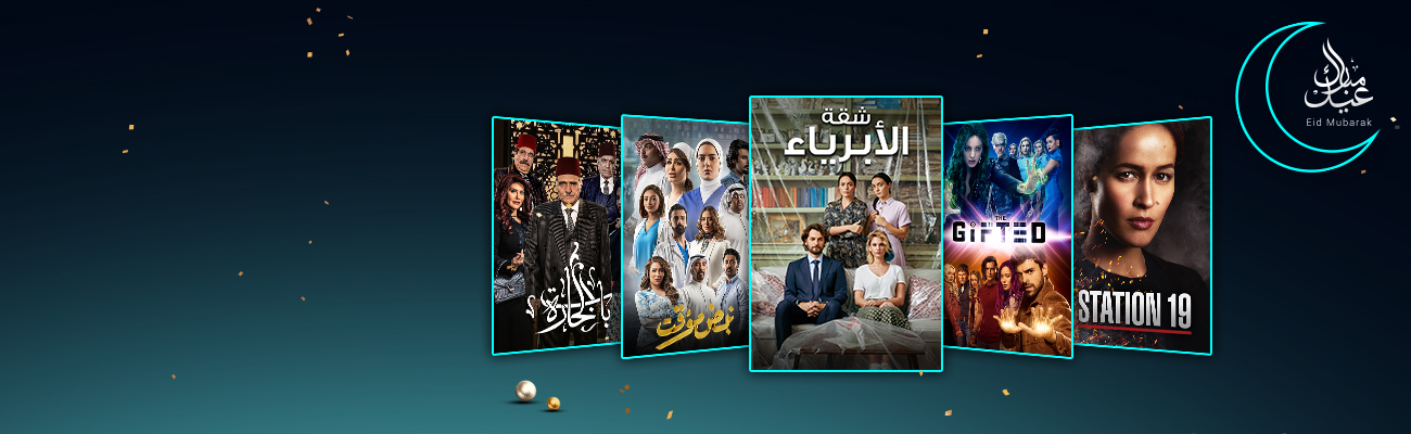 Top Movies & Series to add to your Eid binge!